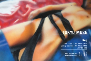 WL_tokyomuse_flyer