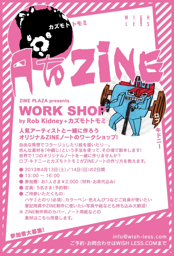 A to Zine_flyer