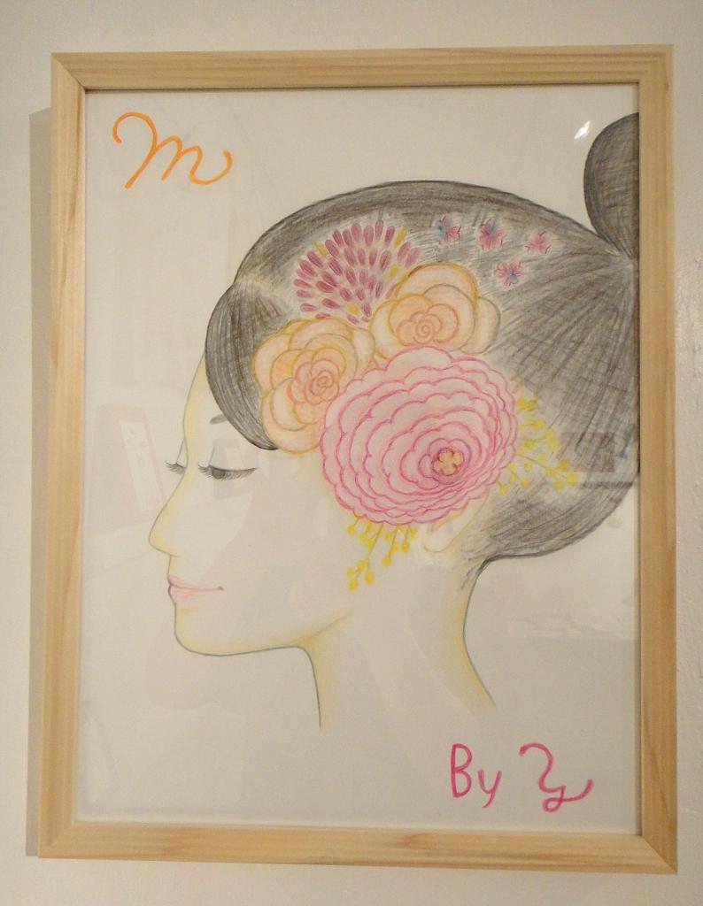 YUKIKO KIMURA BIG PIECE 1