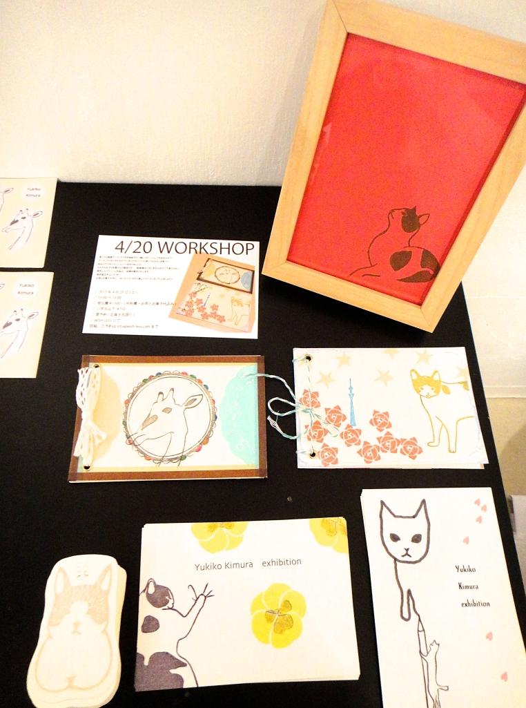 YUKIKO KIMURA TABLE DETAIL