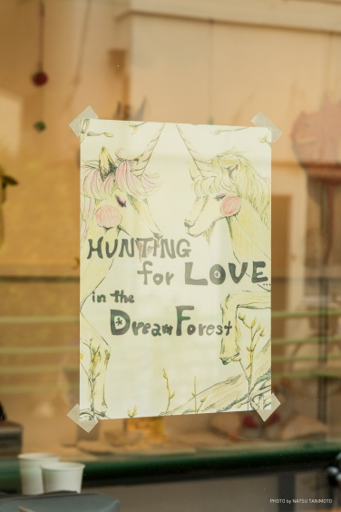 HUNTING for lOVE in the DREAM FOREST