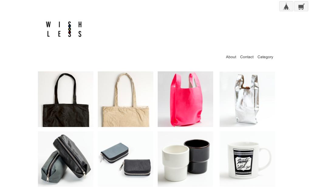 web store
