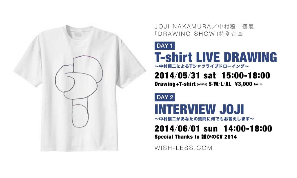 joji_nakamura_Tshirtsイベント