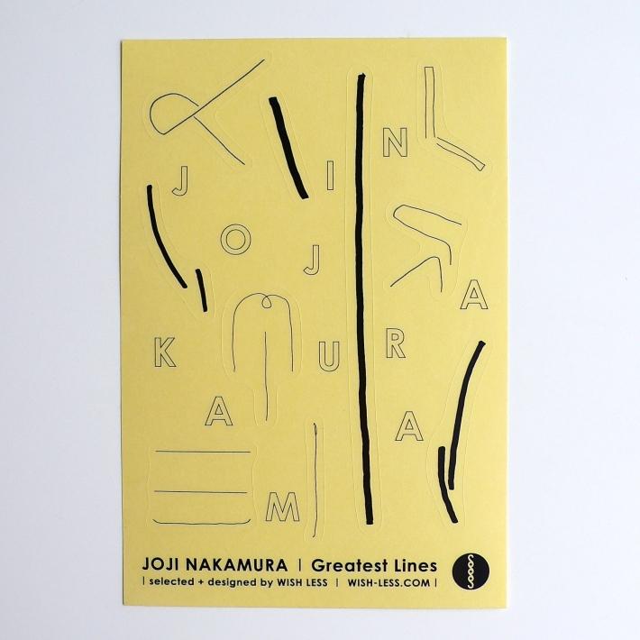 Joji Nakamura / Greatest Lines sticker sheet