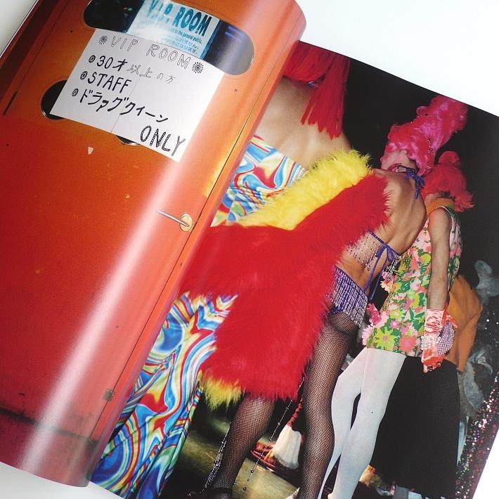 fabulous 1999-2006