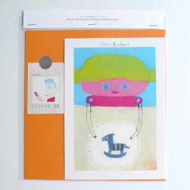 desii postcard+stamp set