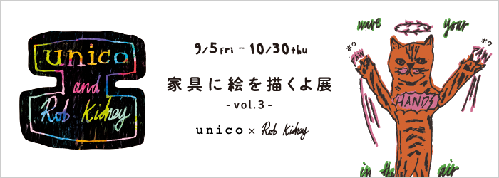 unico x Rob Kidney
