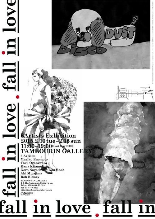 dm_FallinLove02-thumb-500x707-1727