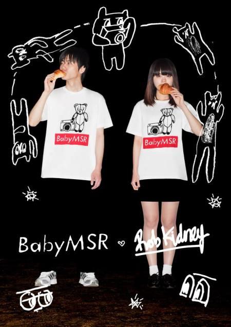 BABY MSR Tshirt