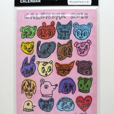 Rob Kidney 2016 calendar