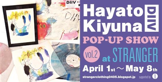 hayato_stranger