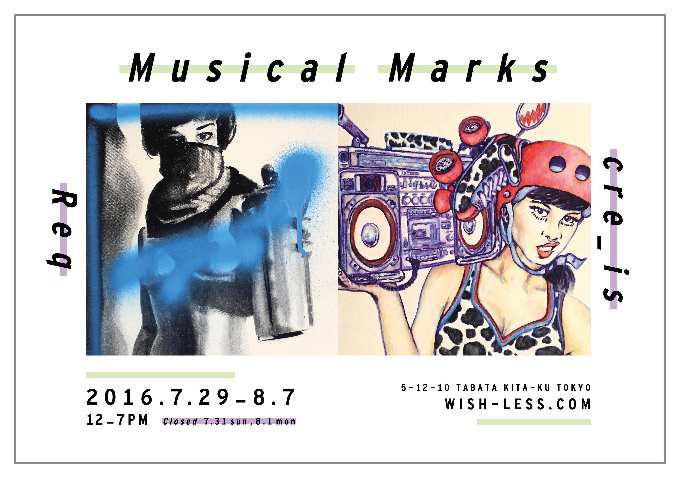 musical marks